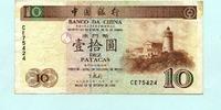 10 Patacas 1995 Macau,  III-  7,50 EUR  +  7,00 EUR shipping