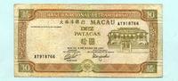 10 Patacas 1991 Macau,  III-  8,50 EUR  +  7,00 EUR shipping