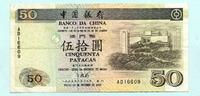 50 Patacas 1995 Macau,  III  29,50 EUR  +  7,00 EUR shipping