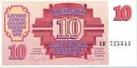 10 Rublu 1992 Lettland,  Unc  4,00 EUR  +  7,00 EUR shipping