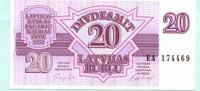 20 Rublu 1992 Lettland,  Unc  7,00 EUR  +  7,00 EUR shipping
