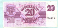 20 Rublu 1992 Lettland,  III  3,00 EUR  +  7,00 EUR shipping