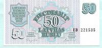 50 Rublu 1992 Lettland,  Unc  8,00 EUR  +  7,00 EUR shipping