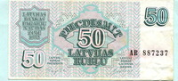 50 Rublu 1992 Lettland,  III  3,00 EUR  +  7,00 EUR shipping