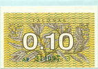 0,10 Talonas 1991 Litauen,  Unc  2,00 EUR  +  7,00 EUR shipping
