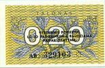 0,20 Talonas 1991 Litauen,  Unc  2,00 EUR  +  7,00 EUR shipping