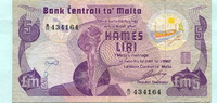 5 Liri 1967(1997) Malta,  III  22,00 EUR  +  7,00 EUR shipping