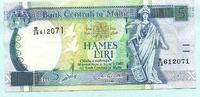 5 Liri 1967(1994) Malta,  II-III  18,00 EUR  +  7,00 EUR shipping