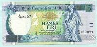 5 Liri 1967(1994) Malta,  III  15,50 EUR  +  7,00 EUR shipping