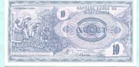 10 Denar 1992 Mazedonien,  Unc  2,00 EUR  +  7,00 EUR shipping