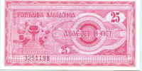 25 Denar 1992 Mazedonien,  Unc  2,00 EUR  +  7,00 EUR shipping