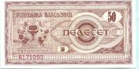 50 Denar 1992 Mazedonien,  Unc  2,00 EUR  +  7,00 EUR shipping