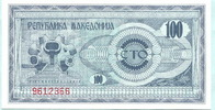 100 Denar 1992 Mazedonien,  Unc  2,00 EUR  +  7,00 EUR shipping