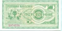 500 Denar 1992 Mazedonien,  Unc  4,00 EUR  +  7,00 EUR shipping