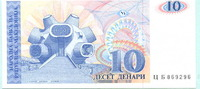 10 Denar 1993 Mazedonien,  Unc  3,00 EUR  +  7,00 EUR shipping