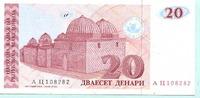 20 Denar 1993 Mazedonien,  II  3,00 EUR  +  7,00 EUR shipping
