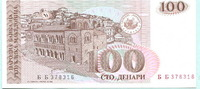 100 Denar 1993 Mazedonien,  Unc  19,50 EUR  +  7,00 EUR shipping
