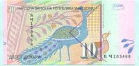 10 Denar 2003 Mazedonien,  Unc  2,00 EUR  +  7,00 EUR shipping