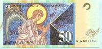 50 Denar 1996 Mazedonien,  Unc  5,00 EUR  +  7,00 EUR shipping