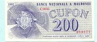 200 Cupon 1992 Moldawien,  Unc  6,00 EUR  +  7,00 EUR shipping