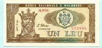 3 Leu 1992 Moldawien,  Unc  2,00 EUR  +  7,00 EUR shipping
