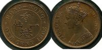 1 Cent 1863 Hong Kong ~ Britische Kolonie 1842-1997 / Queen Victoria ~ ... 250,00 EUR199,00 EUR  +  7,00 EUR shipping