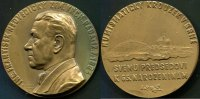 Bronze Medaille 1949 Tschechoslowakei ~ Tschechien / Ing. Frantisek Ned... 65,00 EUR  +  7,00 EUR shipping