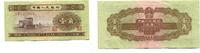 1 Jiao, 1953, China,  III,  65,00 EUR  +  7,00 EUR shipping