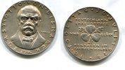 Ag.-Medaille, 1928, Deutschland/Münchener Medailleure, 30.Todestag von ... 195,00 EUR  +  7,00 EUR shipping