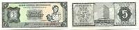 5 Guaranis 1952 Paraguay,  II  2,00 EUR