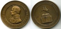 Medaille 1860 Österreich ~ Austria / Erzherzog Carl 1771-1847 ~ ~ vz  125,00 EUR  +  7,00 EUR shipping