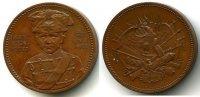Medaille (1892) Kaiserreich ~ Preussen / Wilhelm II. ~ ~ vz/st  55,00 EUR  +  7,00 EUR shipping