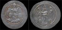 drachm 438-457AD Sasanid Kingdom Sasanian Kingdom Yazdgard II AR drachm... 89,00 EUR  +  8,00 EUR shipping