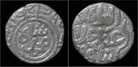 jital 1296-1316AD India India Delhi Sultanats Alal-din Muhammad jital VF+  25,00 EUR  +  8,00 EUR shipping