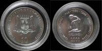 10 shilling 2000 Somalia Somalia 10 shilling 2000- Monkey UNC  10,00 EUR  +  8,00 EUR shipping
