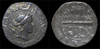 tetradrachm after 168AD Macedonia Macedonia under Roman rule Amphipolis... 229,00 EUR  +  8,00 EUR shipping