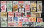 Ceskoslovensko Ceskoslovensko- lot stamps (ST554)   1,50 EUR  +  2,00 EUR shipping