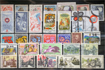 Ceskoslovensko Ceskoslovensko- lot stamps (ST556)   1,50 EUR  +  2,00 EUR shipping