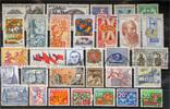 Ceskoslovensko Ceskoslovensko- lot stamps (ST557)   1,50 EUR  +  2,00 EUR shipping
