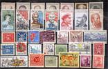 Ceskoslovensko Ceskoslovensko- lot stamps (ST560)   1,50 EUR  +  2,00 EUR shipping