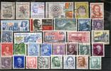 Ceskoslovensko Ceskoslovensko- lot stamps (ST564)   1,50 EUR  +  2,00 EUR shipping