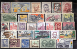 Ceskoslovensko Ceskoslovensko- lot stamps (ST577)   1,50 EUR  +  2,00 EUR shipping