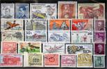Ceskoslovensko Ceskoslovensko- lot stamps (ST588)   1,50 EUR  +  2,00 EUR shipping