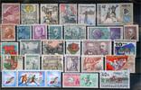Ceskoslovensko Ceskoslovensko- lot stamps (ST593)   1,50 EUR  +  2,00 EUR shipping