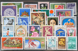 Hungary Hungary - lot stamps (ST596)   1,50 EUR  +  2,00 EUR shipping