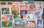 Hungary Hungary - lot stamps (ST597)   1,50 EUR  +  2,00 EUR shipping