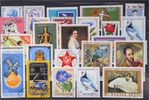 Hungary Hungary - lot stamps (ST598)   1,50 EUR  +  2,00 EUR shipping