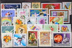 Hungary Hungary - lot stamps (ST599)   1,50 EUR  +  2,00 EUR shipping