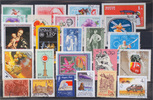 Hungary Hungary - lot stamps (ST600)   1,50 EUR  +  2,00 EUR shipping
