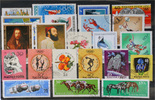 Hungary Hungary - lot stamps (ST601)   1,50 EUR  +  2,00 EUR shipping
